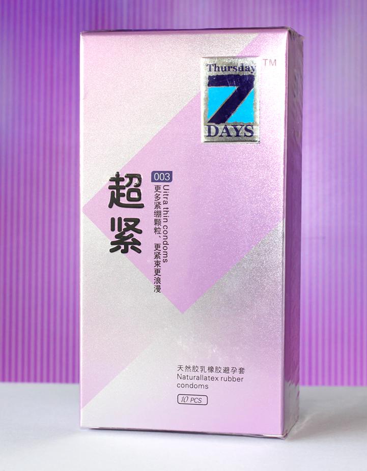 天然胶乳橡胶避孕套(7DAYS系列超紧)