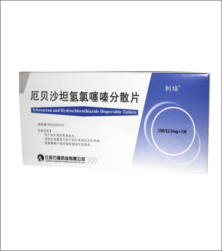 厄贝沙坦氢氯噻嗪分散片