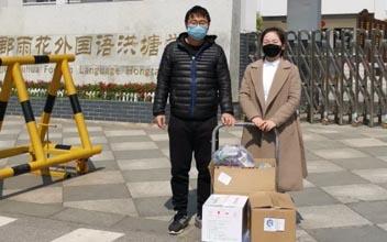 【抗疫进行时】员工捐赠献爱心 抗疫善举暖人心